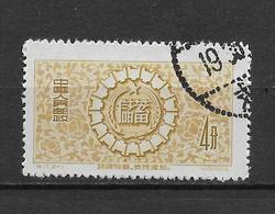 LOTE 1797  ///  (C060) CHINA  Nº: 323   LUXE - Used Stamps