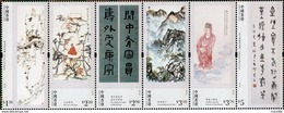 Hong Kong - 2017 - Paintings And Calligraphy Of Professor Jao Tsung-i - Mint Stamp Set - 1997-... Région Administrative Chinoise