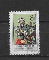 LOTE 1797  ///  (C050) CHINA   Nº: 358   LUXE - 1949 - ... People's Republic