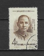 LOTE 1797  ///  (C055) CHINA   Nº: 328  LUXE - 1949 - ... People's Republic