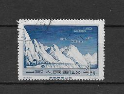LOTE 1797  ///  (C050) CHINA   Nº: 311  LUXE - 1949 - ... People's Republic