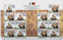 2011 S.Korea - Ships - Noa Of Portugal And Tourtel Ship Of Korea - Joint Issue With Portugal -SS MNH** MiNr. 2812 - 2813 - Gemeinschaftsausgaben