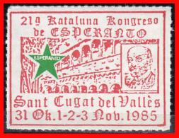 VIÑETAS DE ESPERANTO. SANT CUGAT DEL VALLES BARCELONA CATALUNA CONGRESO DEL 31 AL 1-2-3- NOV. 1985 - Errors & Oddities