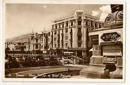 S7151 - Damas - Place Merdjé Et Hotel Omayad - Syrie