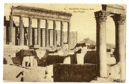 S7152 - Palmyre ( Tadmor) - Petit Temple - Syrie