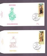 BELGIQUE F.D.C. 1189 à 90 N°2658 - 59 OBL 1 J. 31-8-96 MARCINELLE HISTOIRE - FDC