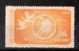 LOTE 1797  ///  (C020) CHINA 1952    YVERT Nº:  960 NSG - Unused Stamps