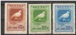 LOTE 1797  ///  (C900) CHINA 1950    YVERT Nº:  861/863 NSG - 1949 - ... People's Republic