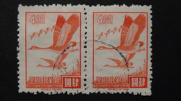 Taiwan(Formosa) - 1966 - Mi:TW 610, Sn:TW 1497, Yt:TW 552 O - 2x - Look Scan - 1945-... République De Chine