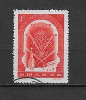 LOTE 1797  ///  (C025)  CHINA 1957/8    YVERT Nº:  1107 - 1949 - ... People's Republic