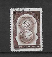 LOTE 1797  ///  (C025)  CHINA 1957/8    YVERT Nº:  1108 - 1949 - ... People's Republic