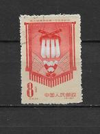LOTE 1797  ///  (C025)  CHINA 1957/8    YVERT Nº:  1121 - 1949 - ... People's Republic
