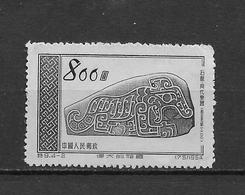 LOTE 1798  ///  (C180)  CHINA  NSG - 1949 - ... People's Republic