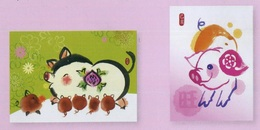 Pre-stamp Postal Cards 2018 Chinese New Year Zodiac Boar 2019 Pig Flower - Cultures