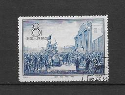 LOTE 1798  ///  (C055)  CHINA   YVERT: 1102 - 1949 - ... People's Republic