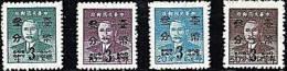 Taiwan 1952 Sun Yat-sen Hwa Nan Print, Surcharged Stamps SYS - 1945-... Republic Of China