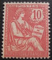 R1680/297 - 1902 - TYPE MOUCHON - N°124 (*) - 1900-02 Mouchon