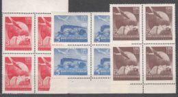Yugoslavia Republic 1949 UPU Mi#578-580 Mint Never Hinged Pieces Of Four - 1945-1992 Socialistische Federale Republiek Joegoslavië