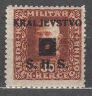 Yugoslavia, Kingdom SHS, Issues For Bosnia 1919 Mi#44 B - Perforation 11,5 Mint Hinged - Ungebraucht