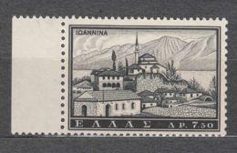 Greece 1961 Mi#761 Mint Never Hinged - Unused Stamps