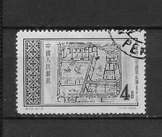 LOTE 1799  ///  (C025)  CHINA  1956   MICHEL Nº: 320  LUXE - 1949 - ... People's Republic