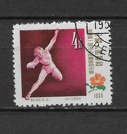 LOTE 1799  ///  (C025)  CHINA  1957   MICHEL Nº: 330  LUXE - Used Stamps