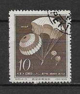 LOTE 1799  ///  (C025)  CHINA  1958   MICHEL Nº: 424  LUXE - 1949 - ... República Popular