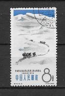 LOTE 1799  ///  (C040)  CHINA  1965   MICHEL Nº: 869  LUXE - 1949 - ... République Populaire