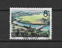 LOTE 1799  ///  (C045)  CHINA  1965   MICHEL Nº: 877  LUXE - 1949 - ... République Populaire