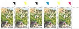 FRANCE 1996 N° 3017** TRAIN AJACCIO BLOC DE 5 BDF - France