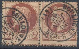 N°26 PAIRE PIQUAGE - 1863-1870 Napoléon III Lauré