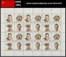 SSSR1991 30 Jahre Bemannte Raumfahrt. Y.A. Gagarin Mi: SU 6185A-6188A KB, Sn: SU 5974-5977 - 1923-1991 UdSSR