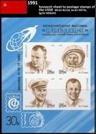 СССР 1991 Сувенирный лист к маркам Mi:SU BL218, Sn:SU 5977b, Sg:SU MS6242 - Blocks & Kleinbögen