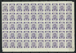 LETTLAND Latvia 1919 Michel 22 Half Of Sheet Of 50 MNH Incl Upper Row Perforated 9 3/4 - Lettonie