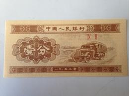 Billete China. 1 Fen. 1953. Sin Circular. Camión - China