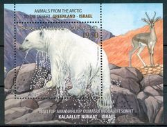 Geenland - Animals From The Arctic To The Dessert GREENLAND - ISRAEL - 2013, MNH - Mint Condition - Blocs