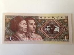 Billete China. 1 Jiao. 1980. Sin Circular - China
