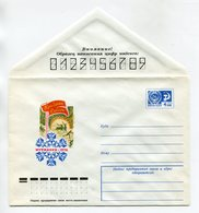 COVER USSR 1976 TRADITIONAL FESTIVAL OF THE NORTH MURMANSK #76-58 - Events & Commemorations