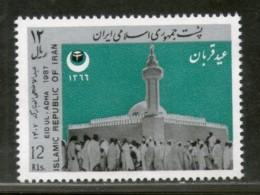Persia Eran 1987 Iid Ul Adha Feast Of Sacrifice Islam Religion Sc 2277 MNH # 3084 - Islam