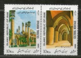 Persia Eran 1988 Cultural Heritage Minarets Mosque Islam Sc 2315-16 MNH # 2668 - Mosques & Synagogues