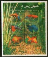 Persia Eran 2004 Fresh Water Ornamental Fishes Marinelife M/s Sc 2888 MNH # 9481 - Marine Life