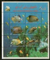 Persia Eran 2004 Salt Water Ornamental Fishes Marinelife M/s Sc 2890 MNH # 9488 - Marine Life