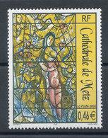 3498** Cathédrale De Metz - Ungebraucht