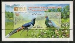 Persia Eran 2011 Green Pheasant Birds Japan World Stamp M/s Sc 3042 MNH # 5601 - Paons