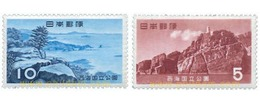 Ref. 595535 * HINGED * - JAPAN. 1956. NATIONAL PARK . PARQUE NACIONAL - Unused Stamps