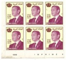 Maroc. Coin De 6 Timbres Série Courante N°1251B. Portrait De SM. 1999 - Morocco (1956-...)