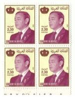 Maroc. Bloc De 4 Timbres Série Courante N°1251B. Portrait De SM. 1999. - Morocco (1956-...)