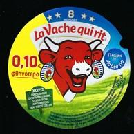 """Etiquette Fromage  La Vache Qui Rit  0,10€  écriture étrangère 8 Portions """"mepiaem"""" - Fromage"""