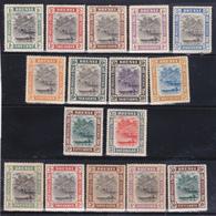 Brunei-1907  Serie Cpl. 11 Val. Yv. 13.-23  MLH- *+6 Val. Non Calcolati - Brunei (...-1984)
