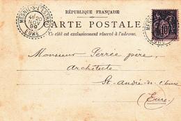 MESNIL SUR L ESTREE CACHET FACTEUR BLEU SUR SAGE CP DU BUREAU DE POSTE INDICE PHOTION 15 - Postmark Collection (Covers)